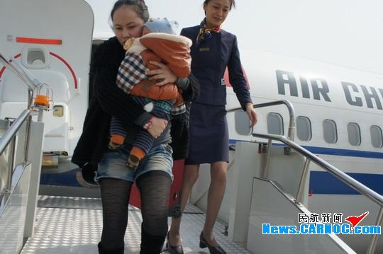 西安 乌鲁木齐航线首航