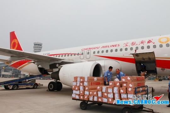 图1:成都航空承运匿名爱心人士捐赠100顶帐篷抵蓉 民航资源网2013年4月28日消息:4月28日,成都航空有限公司(Chengdu Airlines Co., Ltd.,简称成都航空)EU6836(西安-成都)航班承运匿名爱心人士捐赠的100顶帐篷于16:15抵达成都,该批帐篷将被立即送往灾区。