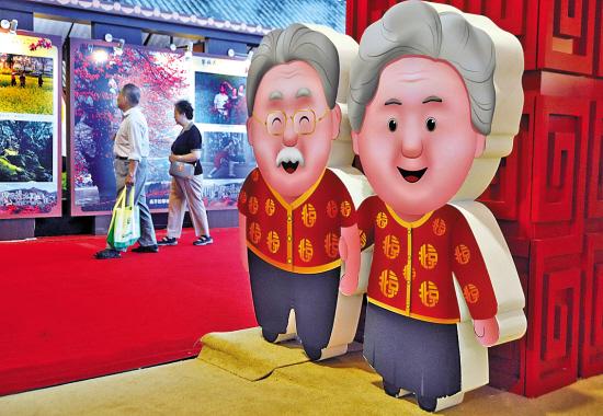 2012年首屆中國國際養老服務業博覽會現場。圖/東方IC