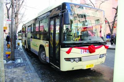 3月31日,记者从哈市公共汽车总公司了解到,途经南岗区、香坊区高清图片