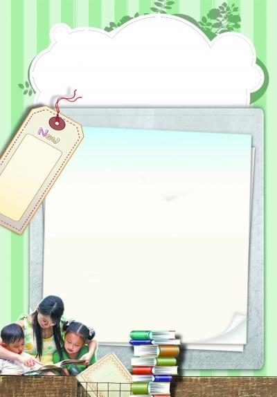 爸爸妈妈们,你今天和孩子一起读书了吗? 不读书,心灵就如纸一样单薄。听故事是每个孩子的天性,讲故事是每个家长的天职。 4月23日是第18个世界读书日。宝贝计划周刊在武汉晚报宝贝俱乐部QQ群和微博上发起亲子阅读状况调查,希望促使更多父母,在繁忙的工作家务之余,一定要抽出时间陪孩子阅读。 每天陪孩子阅读半小时 妈妈,你能跟我讲故事吗?记者采访武汉亲子阅读状况时,一些3-6岁的孩子家长坦言:孩子每天都会要求父母一起看书讲故事,特别是睡觉前。可我往往不能满足孩子的要求。4岁男孩浩宇的爸爸有些惭愧地对记者说