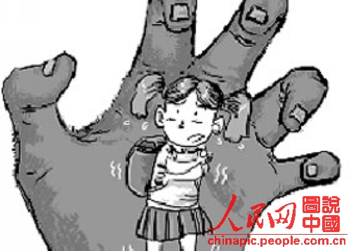 老翁奸淫邻家8岁幼女自称情侣 丧尽天良!_资讯