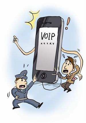 (Voice over internet Protocol)业务,向诈骗分子提供改号服务,成为