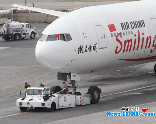 型飞机; 国航b777 300er翻开北京至纽约航线崭新篇章
