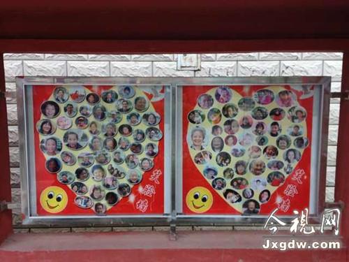南钢街道祥和社区笑脸墙图片