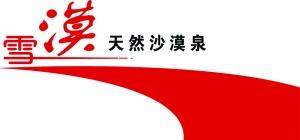 2019内蒙古经济人物_...012 第九届内蒙古经济年度十大人物评选揭晓 组图 -个股新闻