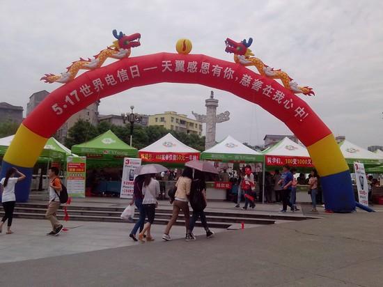 湖北民族学院捐赠现场-湖北民院学子筹款救助咸丰县先天性脐膨出婴儿