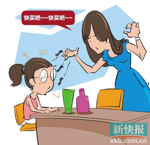 大学生宿舍手绘漫画