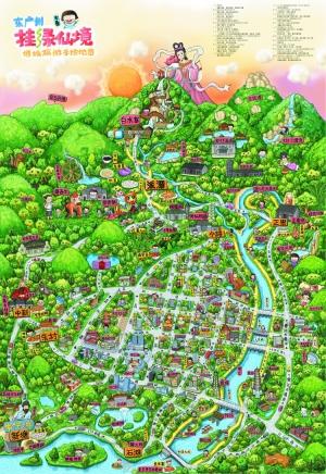 增城也有手绘旅游攻略地图