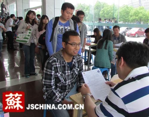东南大学举办第七届暑期实习生招聘会_资讯频道_凤凰网