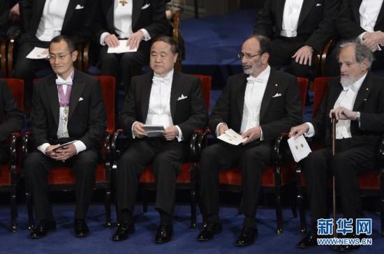 莫言在北京五环外购房 或耗费一半诺贝尔奖金