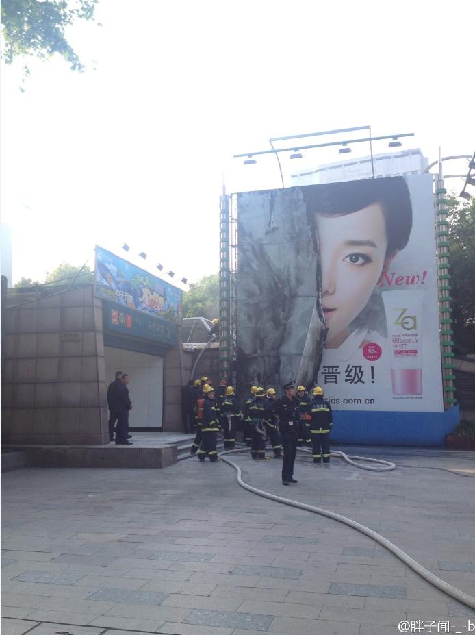 路边广告牌突发起火 地铁出口暂时封闭图片
