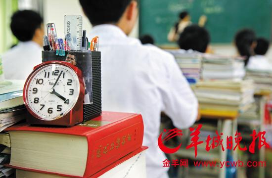 广东今年高考时间:6月7日 8日 招生录取安排出