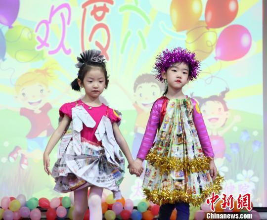 儿童服装diy