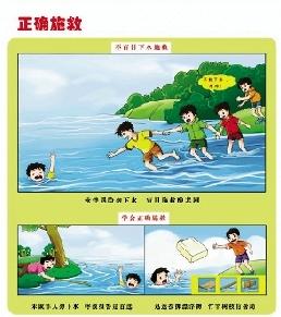 网友自费印刷防溺水安全宣传单图片