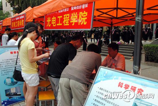 西安工业大学举办校园开放日,学生和家长前来咨询.-陕西高校举办图片