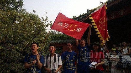 四川一中学4名已保送学生举班旗 为高考同学加油