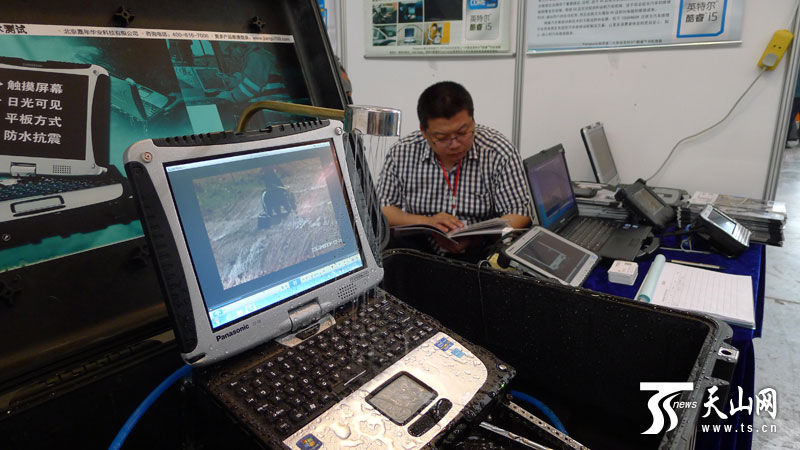 笔记本 笔记本电脑 电脑 台式电脑 台式机 800_450