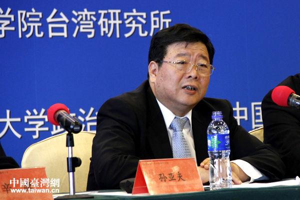 国台办副主任孙亚夫对探讨两岸政治关系提三点看法