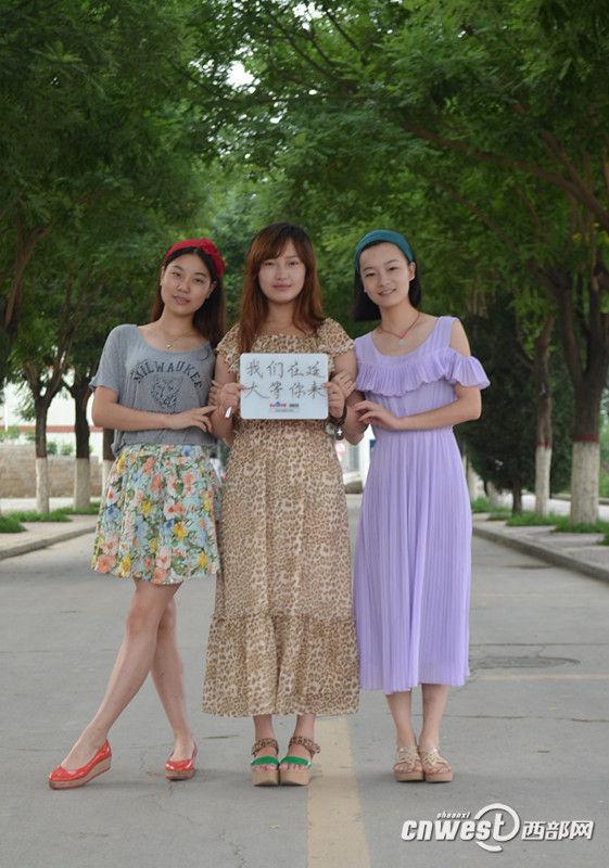 延安大学学生自制在大学等你欢迎学弟学妹们报考自
