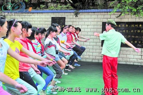 贵阳市甲秀成绩中考小学成长开展v成绩学生干预小学图片