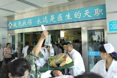 """1080名医务工作者紧紧围绕""""实现伟大中国梦"""