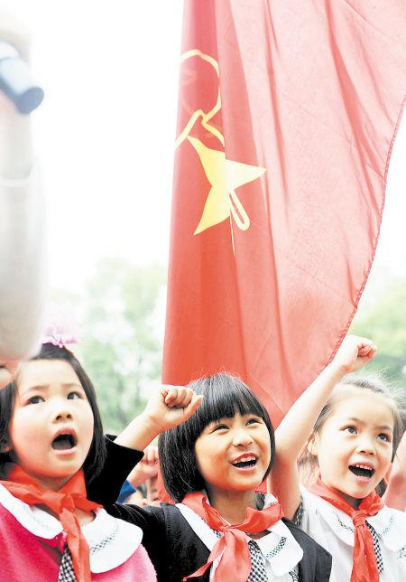 快乐同成长 放飞中国梦