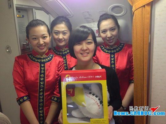 河北航空飞机餐