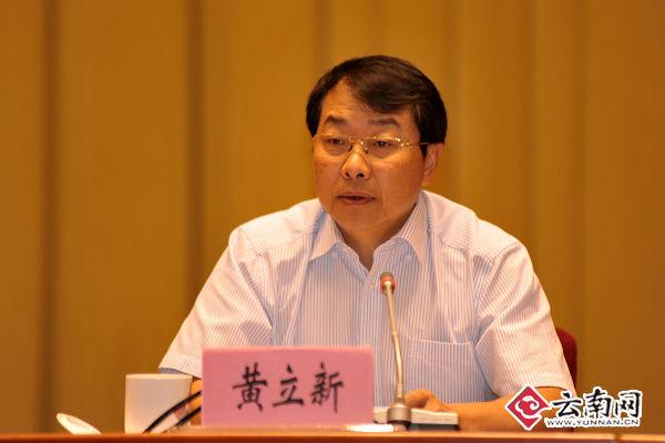 云南省召开机箱工作干部安置转业电视电话议IPO型军队图片