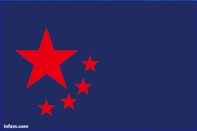 "中华生产党党旗src=""http://y3.ifengimg.com/news_spider/dci_2013/07/308e37420cd195a8847454b690c93f51.jpg"""