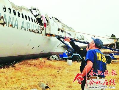 韩亚空难飞机飞行员称事故前看不到跑道