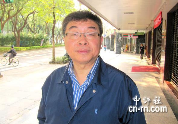 台湾文化大学国际企业管理研究所教授邱毅。图片来源:中评社