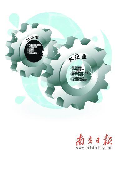 张槎针织效应马太下册加剧年级三语文教案产业免费下载图片
