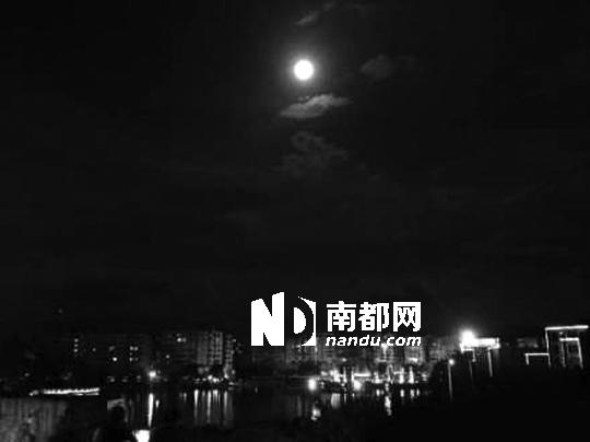 """""""而网友水瓶女"""