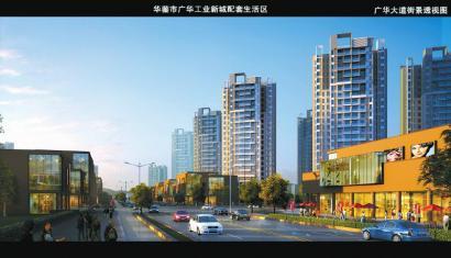 广华大道街景透视图