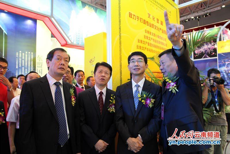 云南省委常委,省委宣传部长赵金(右二)等领导参观文博会展馆.