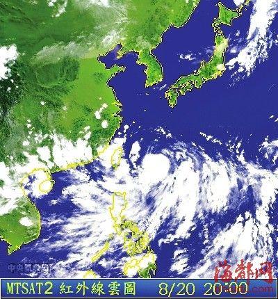 """象部门昨晚8时发布的""""潭美""""卫星云图-潭美 今明肆虐台湾图片"""