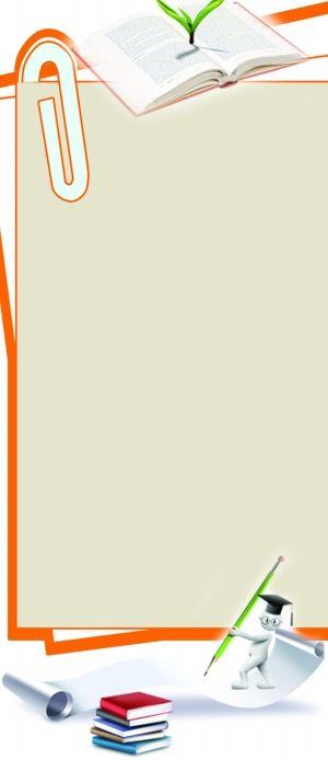 ppt 背景 背景图片 边框 模板 设计 矢量 矢量图 素材 相框 300_694