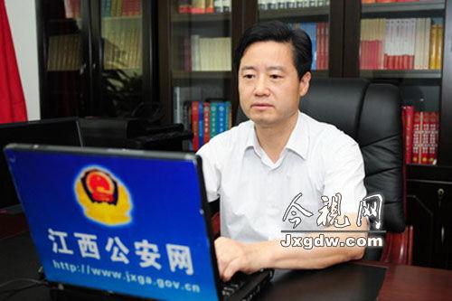 新任江西省政府党组成员、省公安厅党委书记郑为文与网友在线交流。
