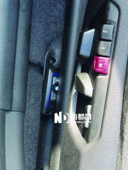 钥匙锁车内的N种对策