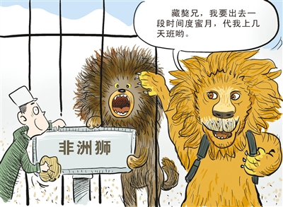 近日有游客反映,河南漯河市动物园用藏獒冒充非洲狮,因汪汪叫被游客