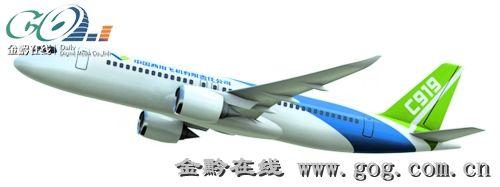 国产大飞机c919将于2014年试飞,2016年投入运行.