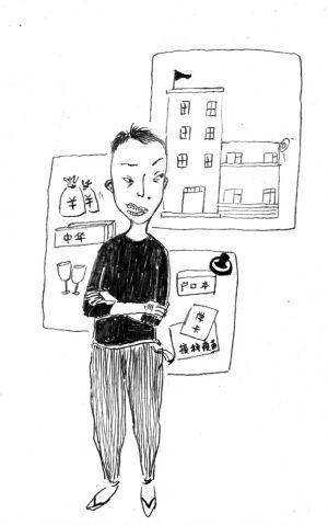王鸿飞:从警3年,大学学的是制药工程专业,空下来喜欢打打羽毛球,爬