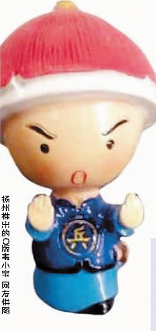 韦小宝卡通形象只是旅游局下属的设计研究院的一个