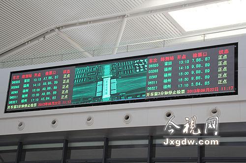 南昌西站火车时刻表出炉 车站进入开通倒计时图片