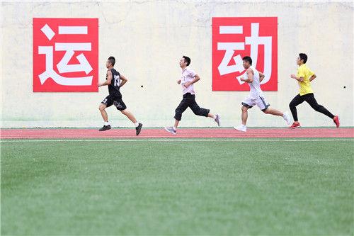 略阳县举办第八届全民运动会