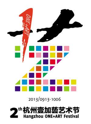 logo logo 标志 设计 图标 300_410 竖版 竖屏图片