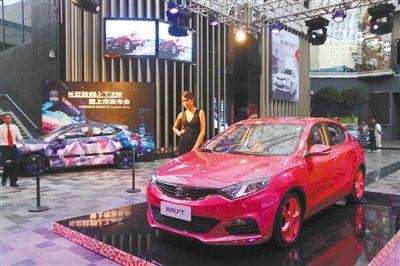 """学珍)被誉为""""长安最美车型""""的致尚XT上周在成都上市.作为长安高清图片"""
