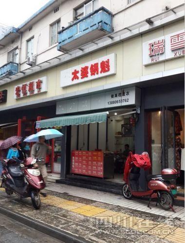 """红星路四段""""严太婆锅盔""""少了姓"""