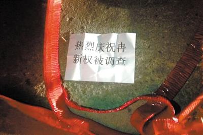 长庆油田乱象:耗资50万可拿揭盖井 偷油能年赚100万